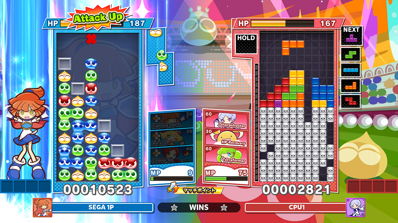 Puyo Puyo Tetris 2 set to drop onto current, next-gen consoles in December - Gaming Age
